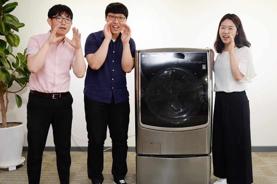 LG 트롬 씽큐 드럼세탁기 연구원