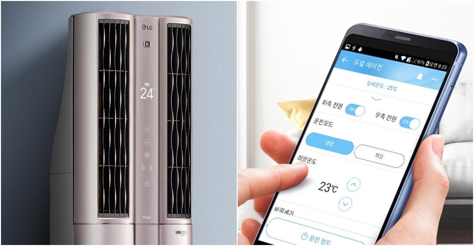 'LG 휘센 씽큐 에어컨'은 '스마트씽큐' 앱을 통한 스마트 진단