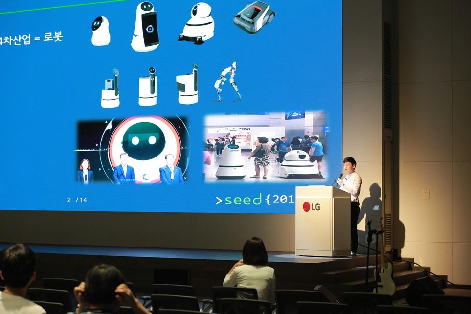 로봇 S/W 개발 환경의 혁신을 이루다