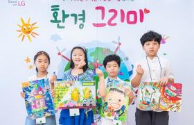 14일 서울 영등포구 여의대로에 위치한 LG트윈타워에서 '제1회 LG전자 어린이 환경 그림 공모전' 시상식을 개최했다. 이번 공모전은 '환경을 생각하는 따뜻한 기술' 을 주제로 진행했다. 공모전에서 수상한 4명의 어린이들이 자신의 작품을 들고 기념촬영을 하고 있다.