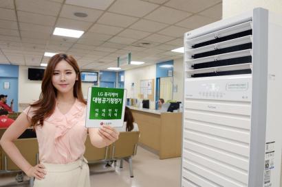 LG 퓨리케어 대형 공기청정기가 설치된 인하대병원에서 모델이 퓨리케어가 실내 공기를 깨끗하게 관리하고 있다는 것을 알리는 '미세먼지 관리지역' 스티커를 소개하고 있다.