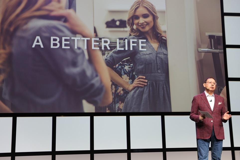 더 나은 삶에 대한 연설