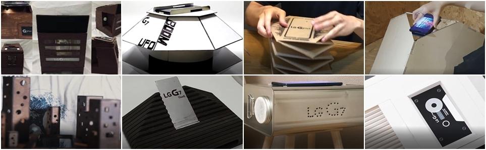LG G7 ThinQ 붐박스 부스터 콘테스트 수상작