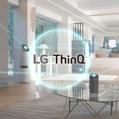 [특집 페이지] LG 인공지능의 모든 것