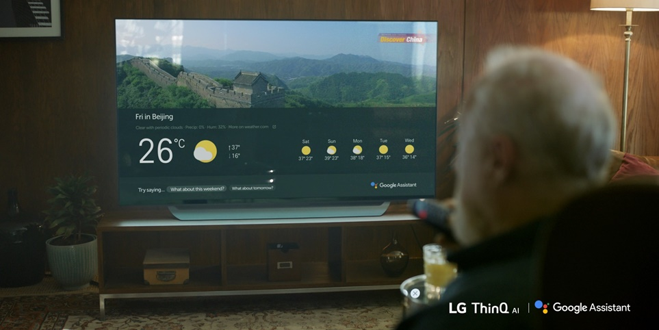 LG 올레드 TV AI 씽큐