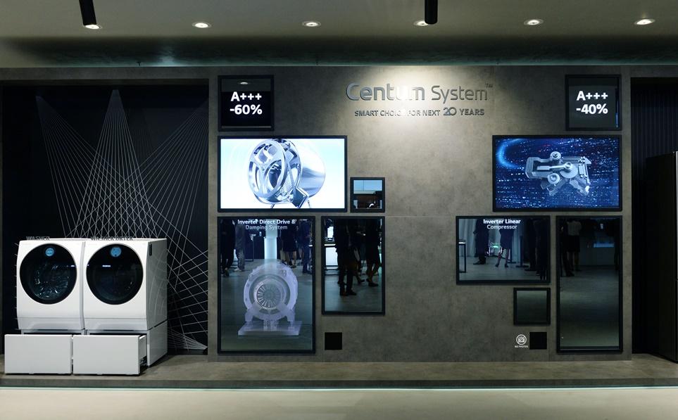 '센텀시스템(Centum System™)' 냉장고