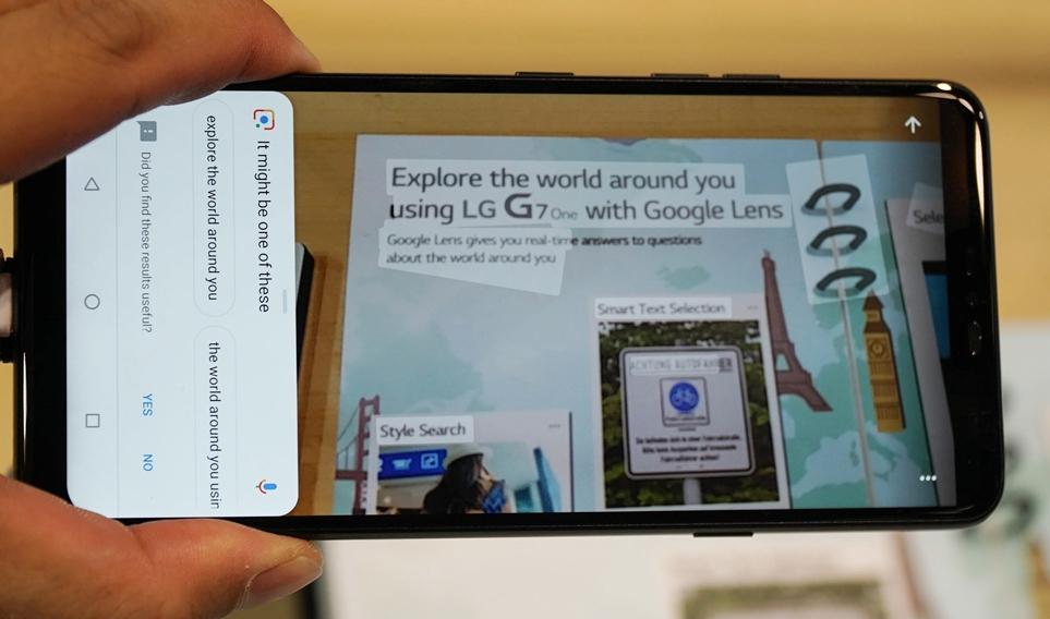 'IFA 2018' LG G7 one, LG G7 fit에 적용된 구글 렌즈
