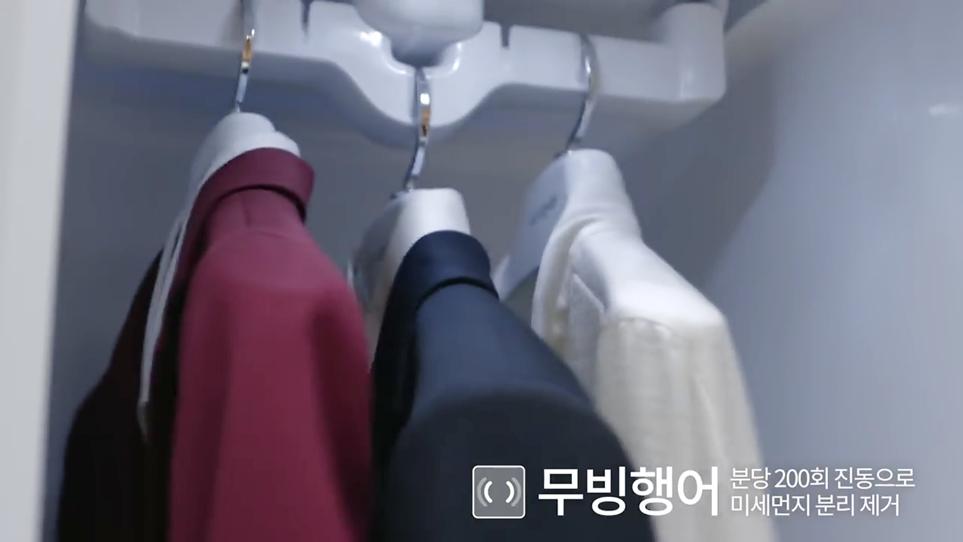 '무빙행어- 분당200회 진동으로 미세먼지 분리 제거