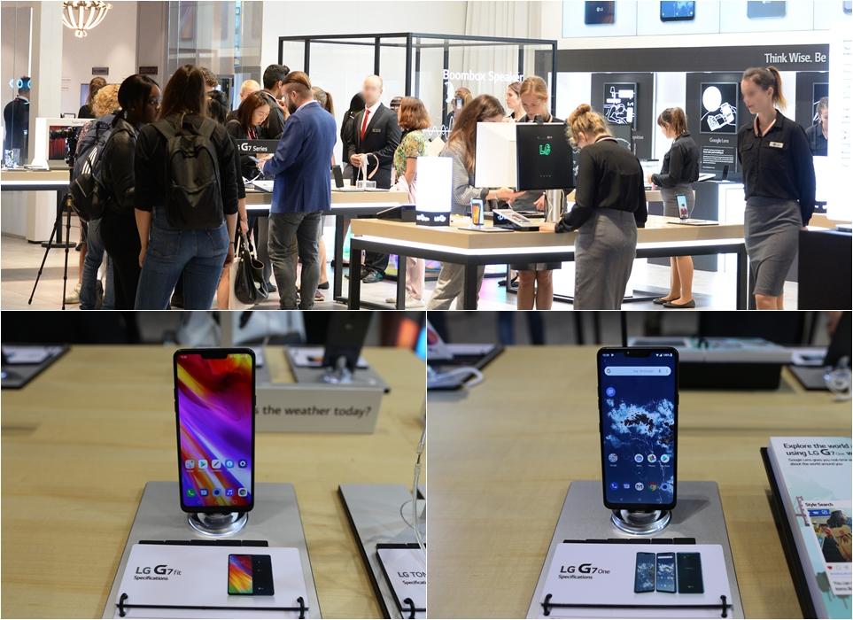 'IFA 2018' LG G7 fit / LG G7 one
