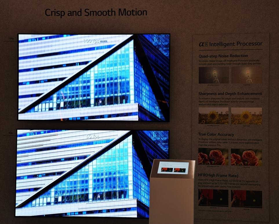 'IFA 2018' 인공지능 화질엔진 알파9을 적용한 TV와 적용하지 않은 TV를 비교한 부스