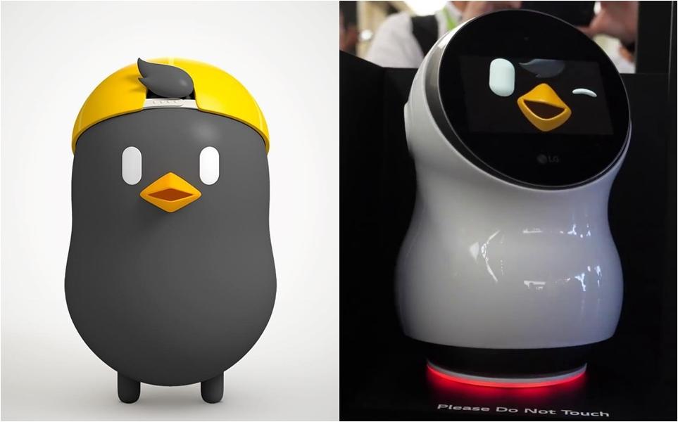 빈버드 캐릭터와 빈버드 GUI 적용한 'LG 클로이 홈' 로봇 모습