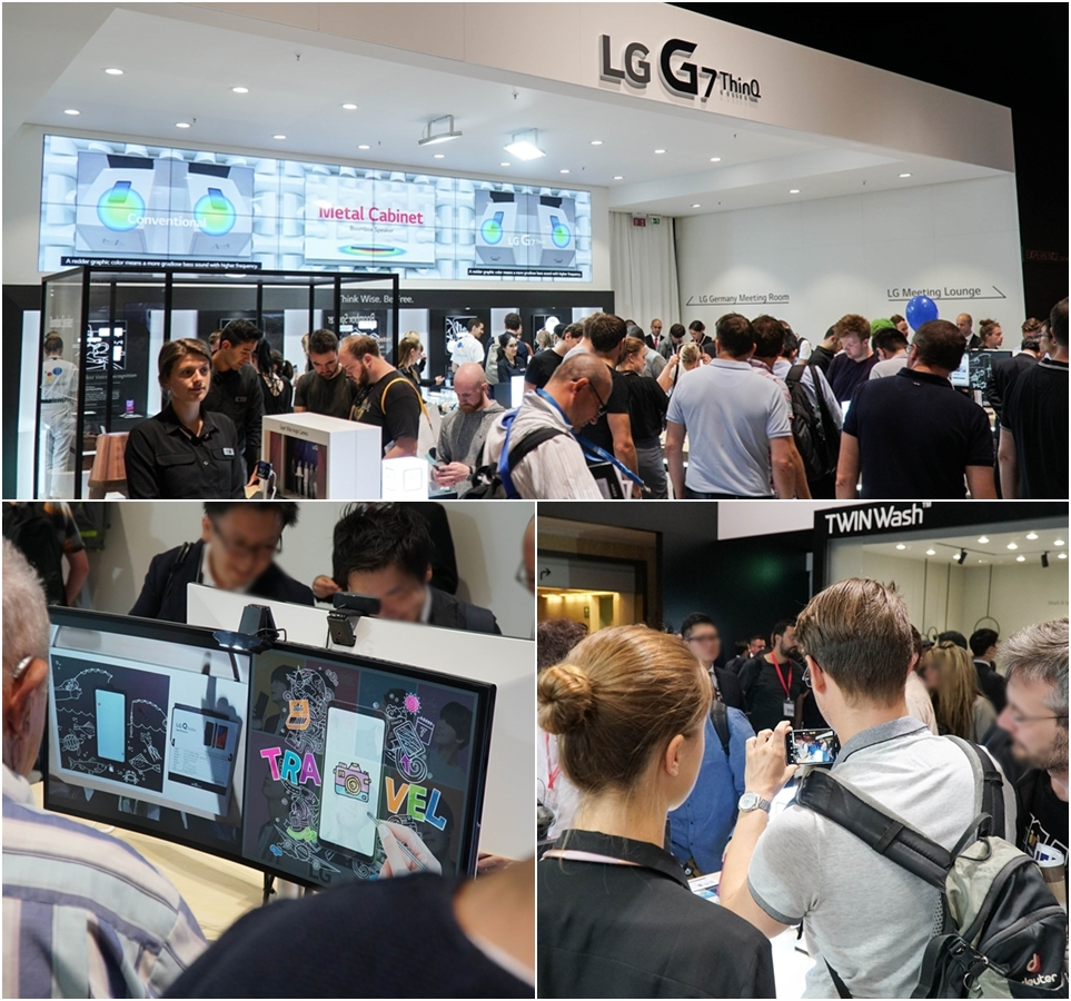 'IFA 2018' LG전자 부스