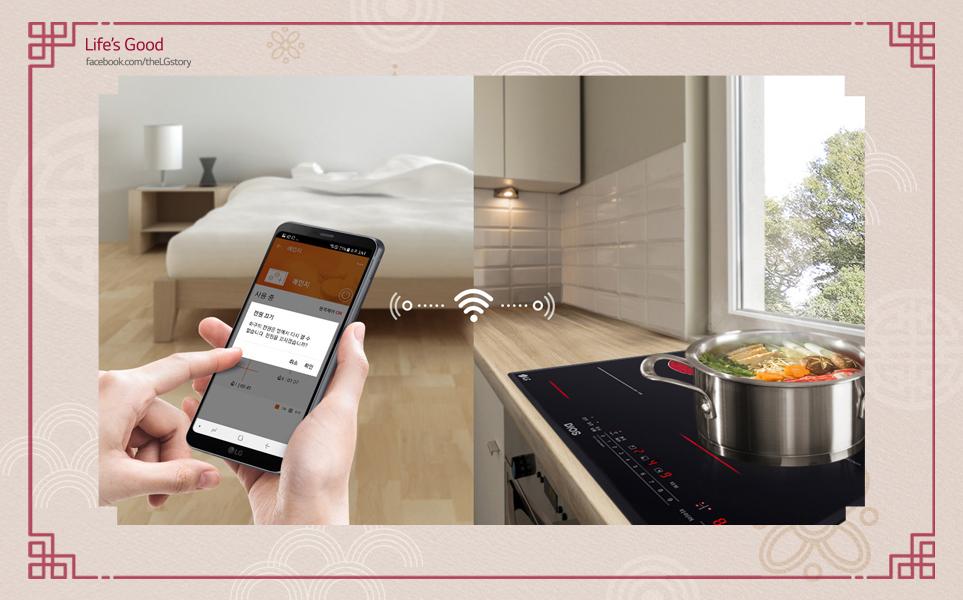 'LG 스마트씽큐' 앱으로 가전 작동