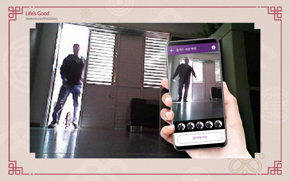 이스라엘에서 LG 로봇청소기 '홈봇'을 사용하는 고객이 이 기능으로 빈 집에 침입한 도둑을 쫓아낸 사례