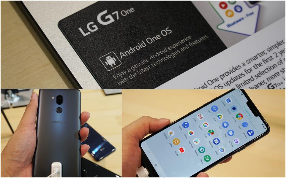 'IFA 2018' LG G7 one