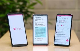 LG 스마트폰 고객이 최신 소프트웨어를 업데이트 하고 있다.