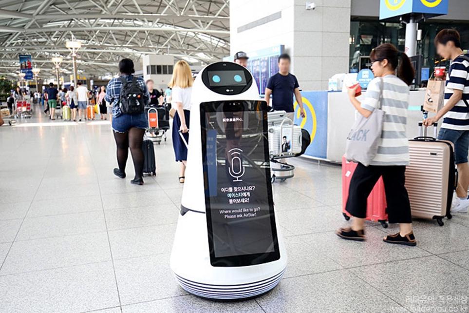 인천 국제공항에서 만난 LG 클로이