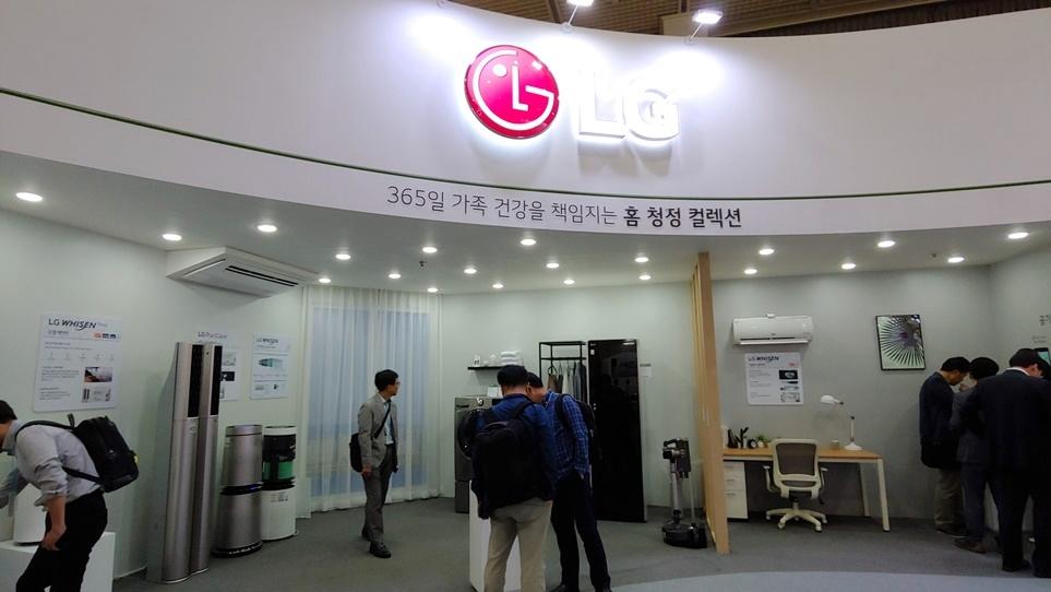 LG 센서허브와 홈 청정 컬렉션