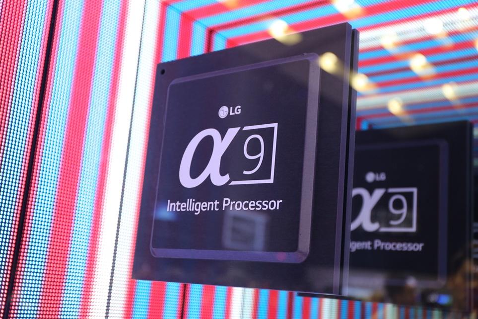 LG 올레드 TV에 적용한 화질엔진 알파9