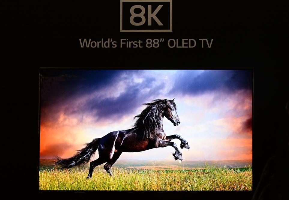 LG 8K 올레드 TV