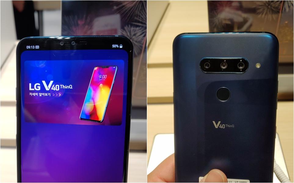 'LG V40 ThinQ' 펜타카메라