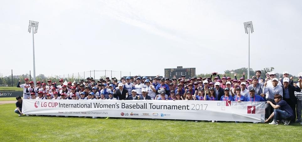 2017 LG컵 국제여자야구대회 참가자들의 기념 촬영