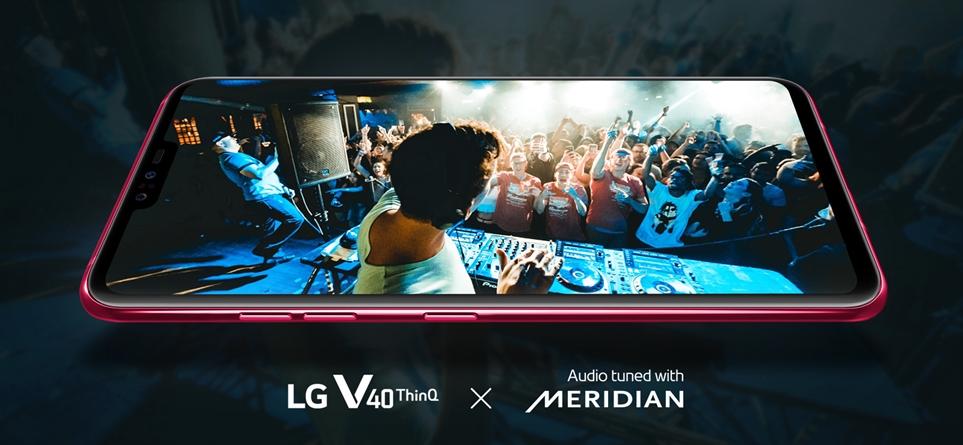 LG V40 ThinQ X 메리디안
