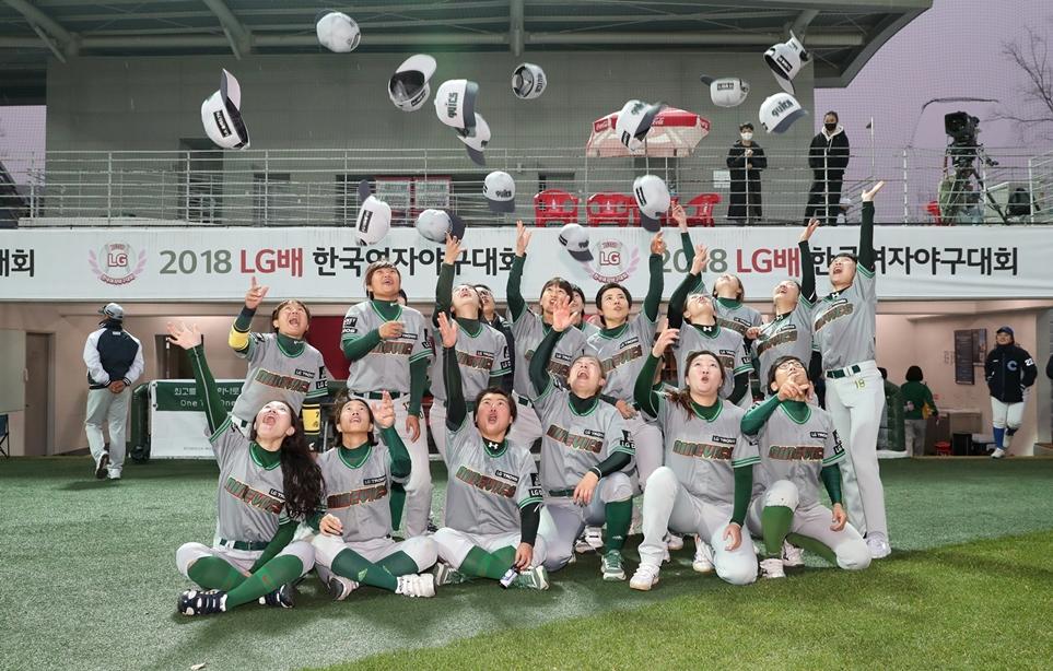 2018 LG배 한국 여자야구대회 챔프리그 우승팀, 서울 '나인빅스'