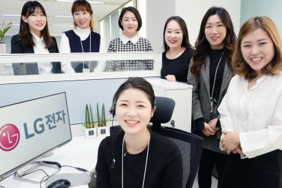 LG전자, 콜센터품질지수 가전서비스부문 1위 선정