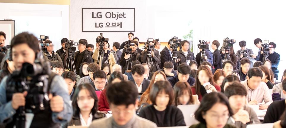 'LG Objet' 출시 행사 현장 취재 모습