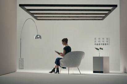 절제미가 돋보이는 우아한 영상으로 LG 오브제의 진정한 가치를 담아낸 TV 광고