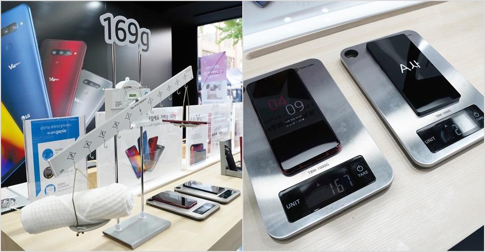 LG V40 ThinQ의 가벼운 무게(169g)