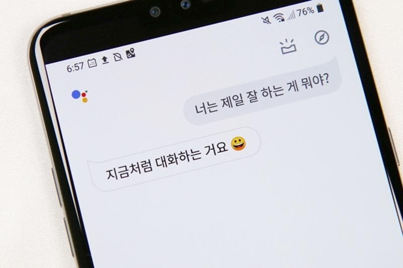 LG V40 ThinQ의 인공지능