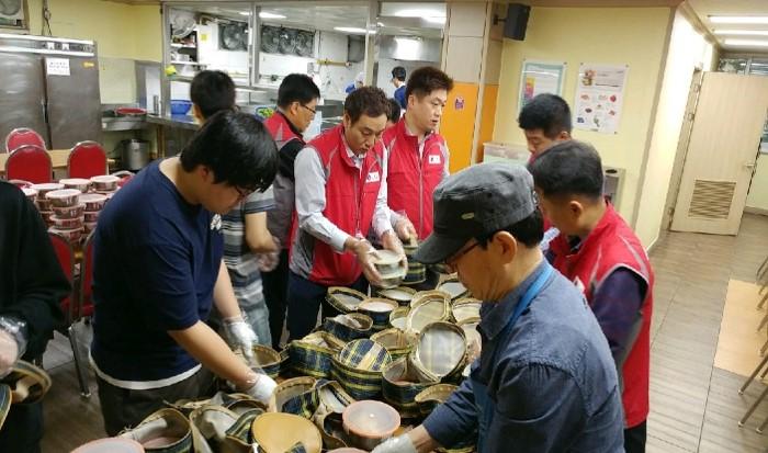 경인팀 <햇살나눔봉사단> 봉사활동