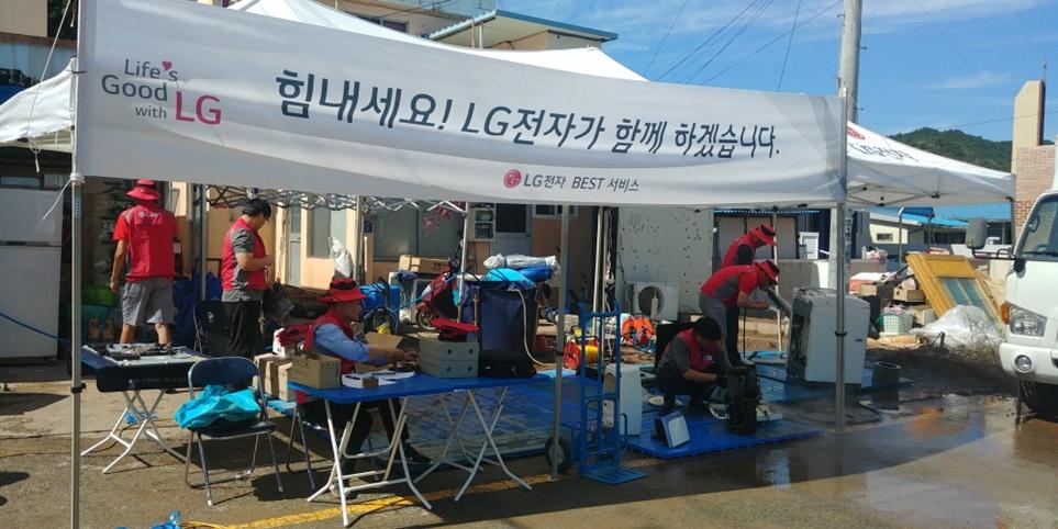 LG전자 한국서비스 경북팀 CSR 활동