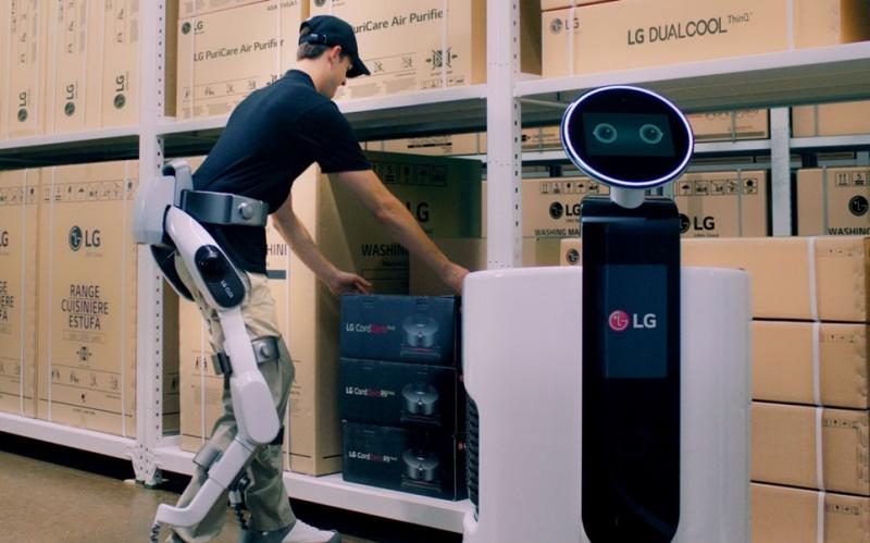 LG 수트봇
