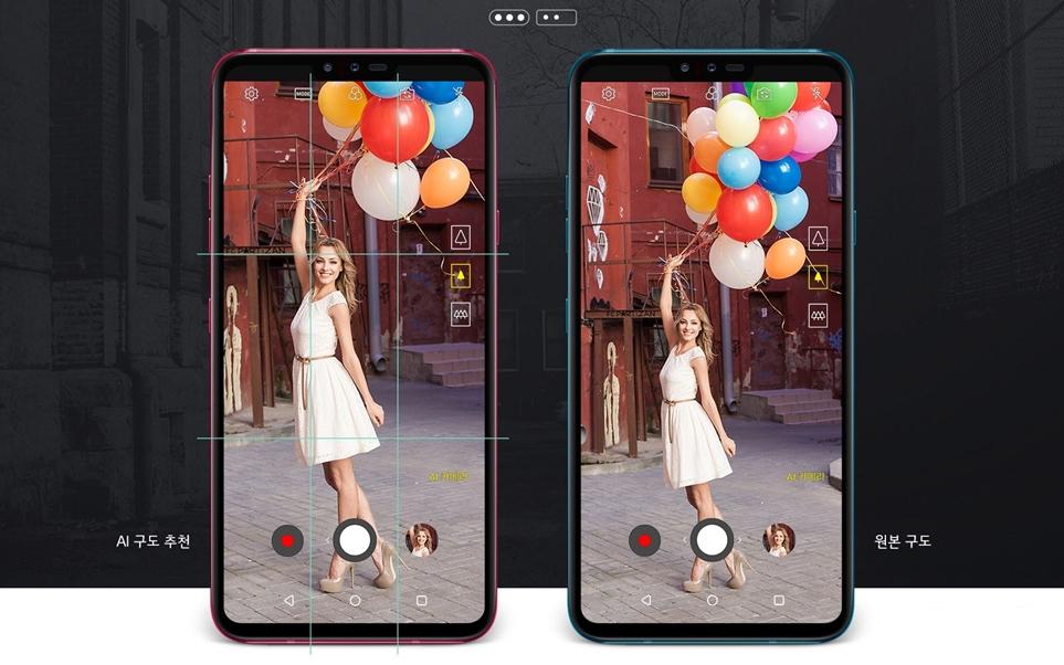 LG V40 ThinQ AI 구도 추천 기능