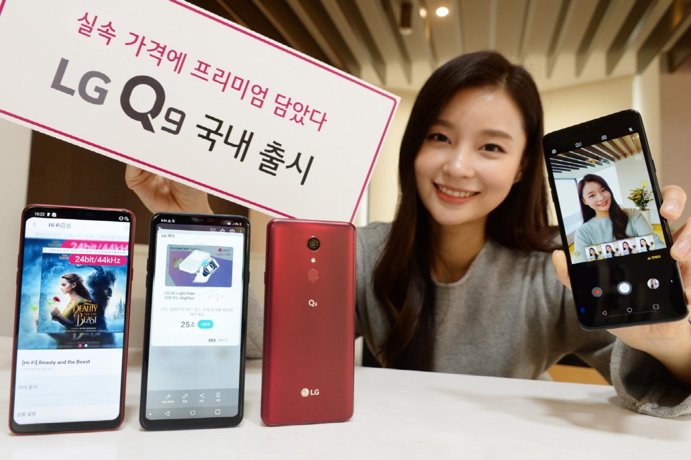 6일 모델이 여의도 LG 트윈타워에서 LG Q9을 소개하고 있다. LG Q9은 ▲6.1인치 QHD+ 고해상도 대화면 ▲하이파이 쿼드 DAC ▲LG 페이 ▲AI 카메라 등 다양한 편의 기능을 밀스펙으로 완성도 높게 담아냈다. 출고가는 499,400원으로 실속 있는 신년·졸업·입학 선물을 찾는 고객에게 제격이다.