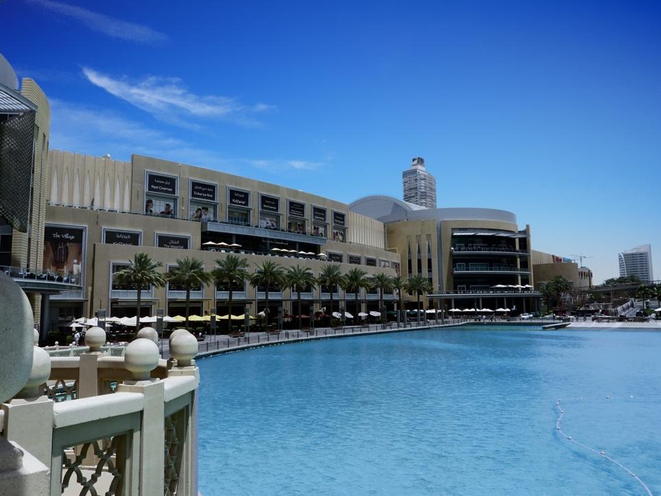 두바이 쇼핑몰