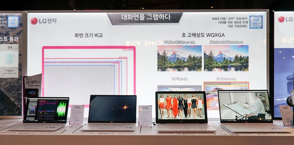 16:10 화면비 WQXGA(2560 x 1600) 디스플레이 탑재