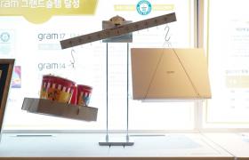 세계에서 가장 가벼운 17인치 노트북, 'LG 그램 17'을 만나다