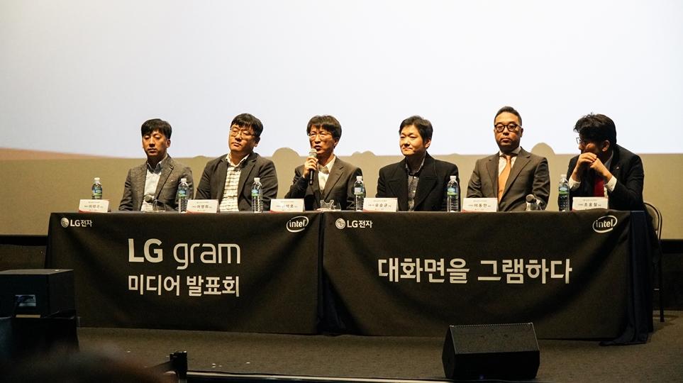 LG 그램 17 Q&A 현장