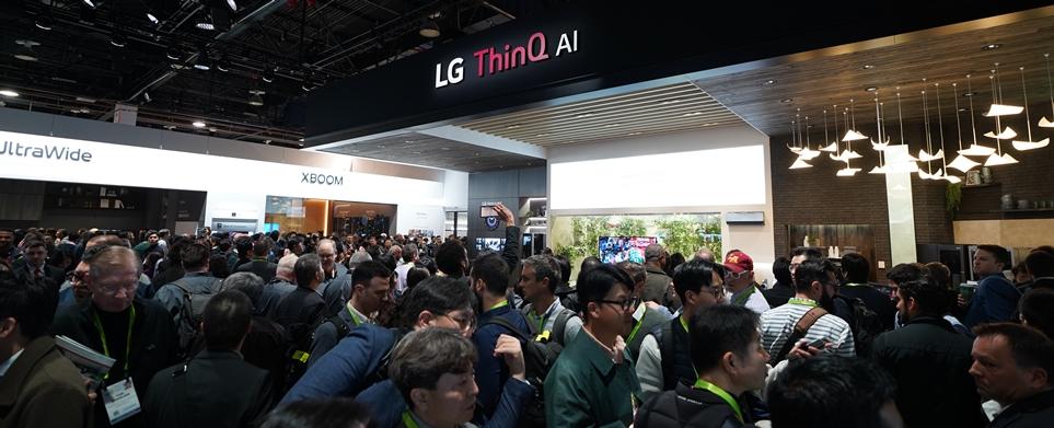 LG ThinQ AI존