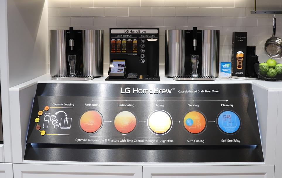 LG 홈브루(LG HomeBrew)