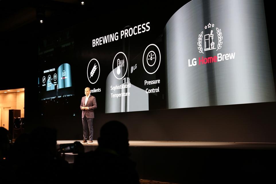 혁신가전 LG 홈브루