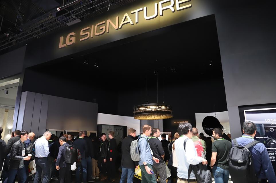 LG 시그니처(LG SIGNATURE)