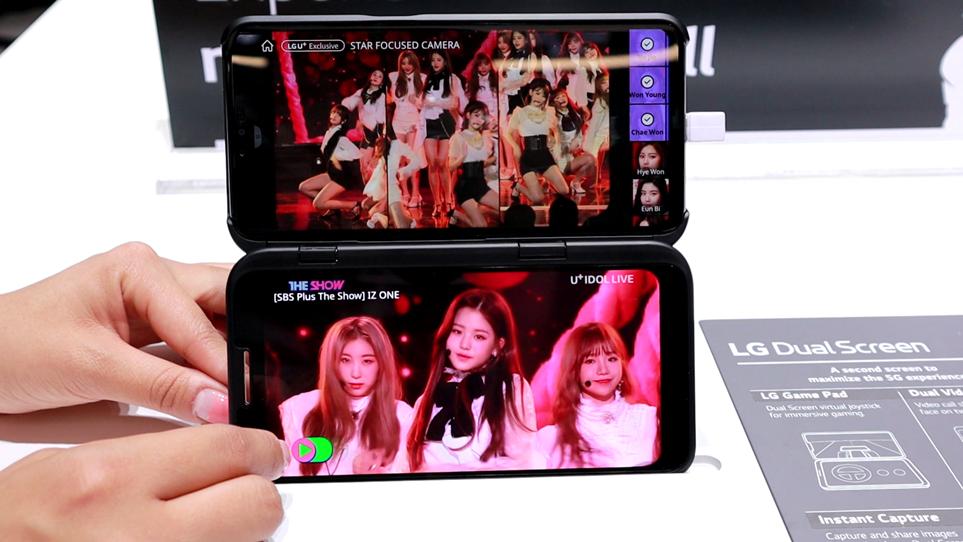 LG V50 ThinQ 5G 듀얼 스크린 멀티태스킹