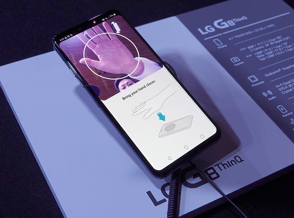 LG G8 ThinQ 핸드 ID