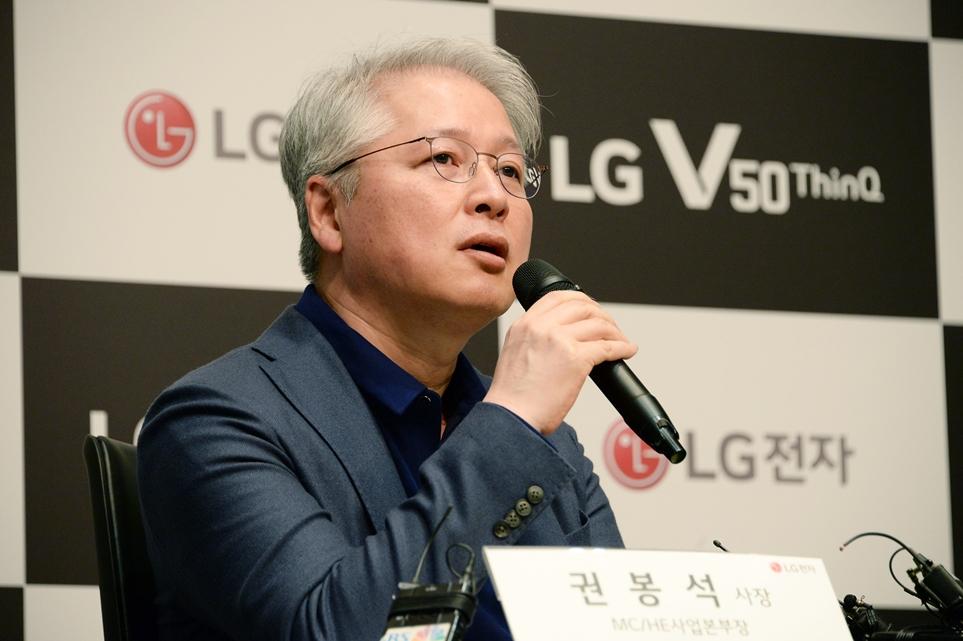 LG전자 MC/HE사업본부장 권봉석 사장