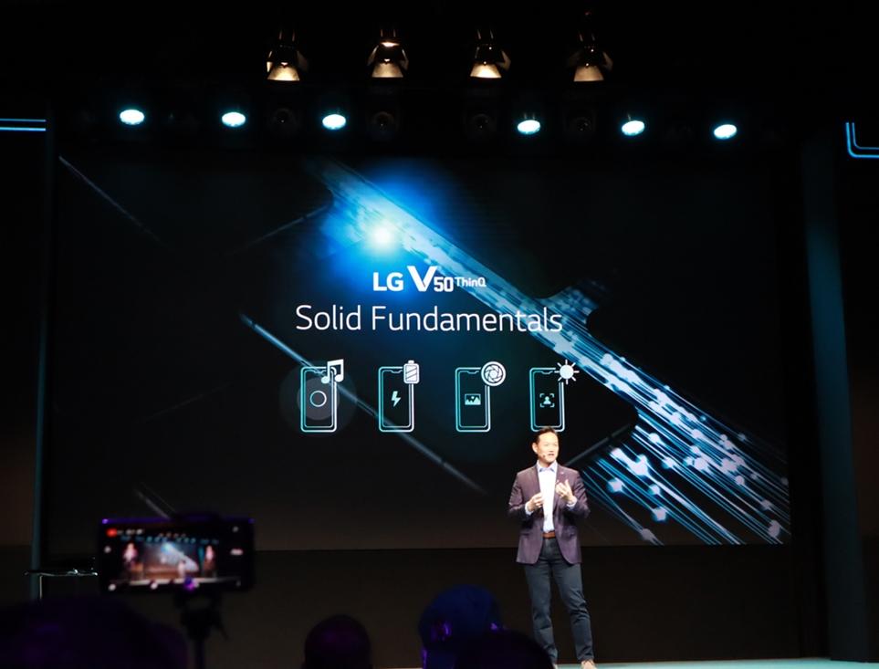 5G 시대 맞춤 스펙 LG V50 ThinQ 5G